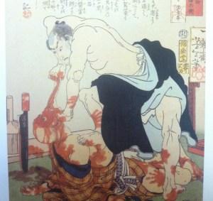 Violent ukiyo-e