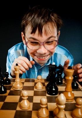 Chess nerd