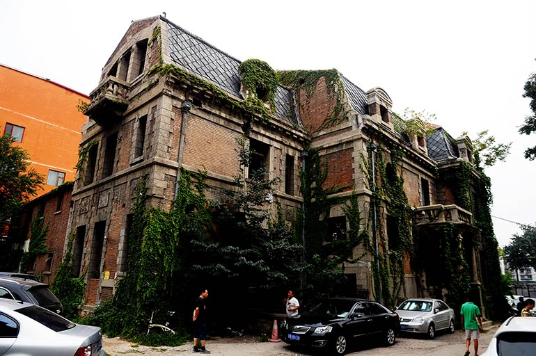 Chaonei No. 81, haunted Chinese building