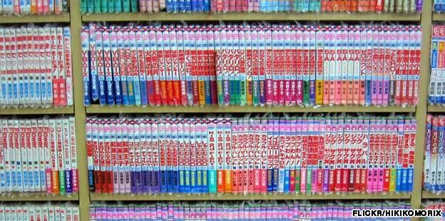 Manga store, Japan