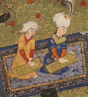 Layla and Majnun