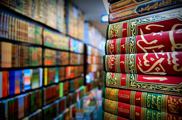 Arabian literature