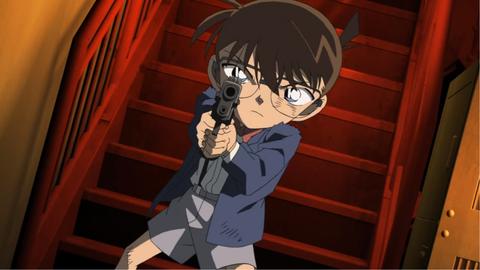 Conan_gun
